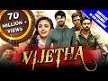 Vijetha 2020 New Released Hindi Dubbed Full Movie Kalyan Dhev Malavika Nair Murali Sharma