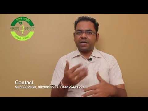 Wheat Allergy Treatment Ayurveda: गेहूँ से एलर्जी का आयुर्वेदिक उपचार