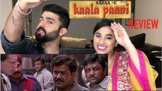 Kaalapani Movie Review | Mohanlal, Amrish Puri, Tabu | #HappyIndependenceDayIndia