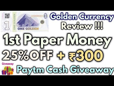 Golden Currency || 25% OFF + Rs.300 Free Paytm Cash Giveaway !