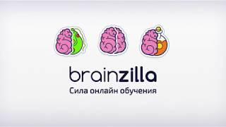 Download BrainZilla - онлайн курсы по химии и биологии Video