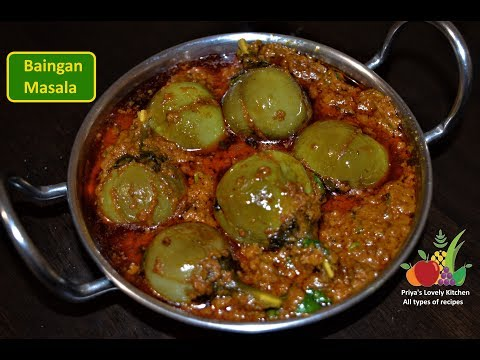 Baingan Masala Recipe (बैगन मसाला) | Bharwan Baingan Masala | Eggplant Curry Recipe