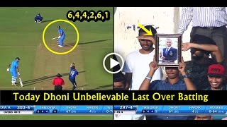 India vs England 1st Warm up match 2017 Full Highlights | Dhoni