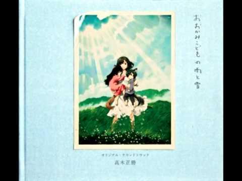 Ookami Kodomo no Ame to Yuki OST - Ameagari no Ie
