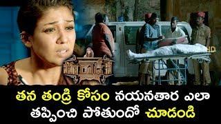 Nayanthara Father Killed - Nayanthara Watches Her Father Body - 2018 Telugu Movie Scenes