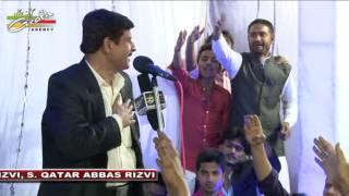 Khursheed Muzaffarnagri | Jashn Sayyad-e-Sajjad (a.s.) 1438-2017 | Husain Tekri, Jawra, Ratlam M.P.