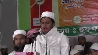 Best Quran Tilawat, NS TV , OdvuT khobor, nazmus sakib