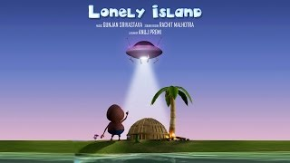 Lonely Island - A Must Watch Hilarious 3d Animation Film