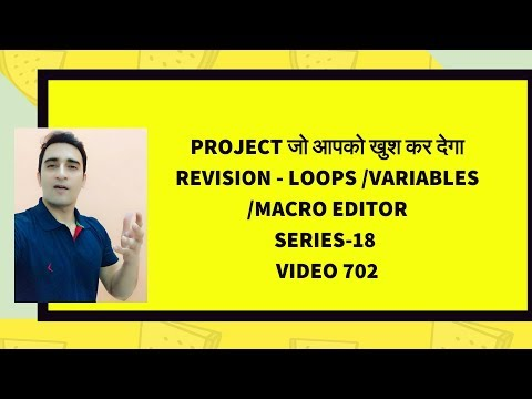 Create Excel files from data - VBA PROJECT Hindi Revision Series18 - Video 702