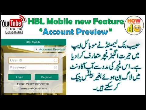 HBL Mobile new Feature Account Preview 2017