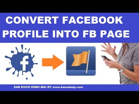How to Convert Facebook Profile into Facebook Fan Page | Fb Profile Ko Facebook Page Me Kaise Badle