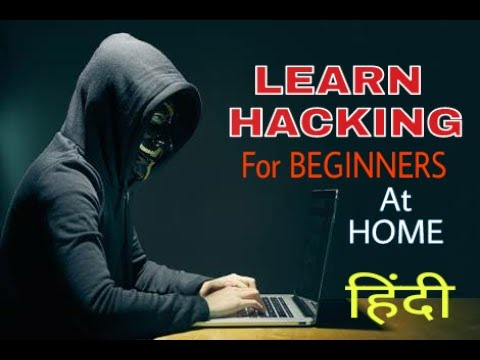 Learn Hacking & Cracking through Mobile for Beginners   Spyboy Android App