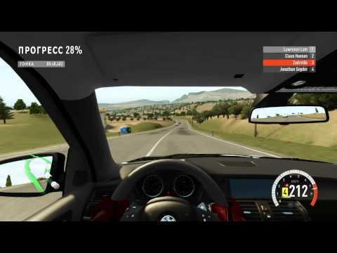Forza Horizon 2 on manual clutch
