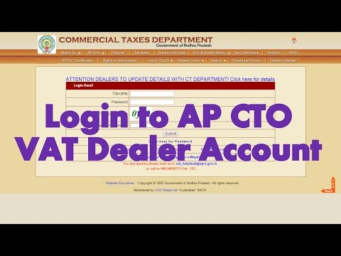 How to Login to AP Commercial Tax VAT Dealer Account?