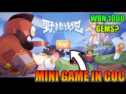 NEW MINI GAME INSIDE CLASH OF CLANS  