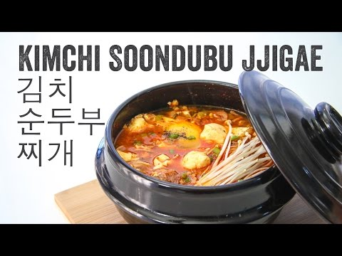 Kimchi Soondubu Jjigae (Kimchi Soft Tofu Stew: 김치순두부찌개) Recipe: Season 4, Ep. 4 - Chef Julie Yoon