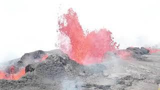 Hawaii Lava Fountain Fissure