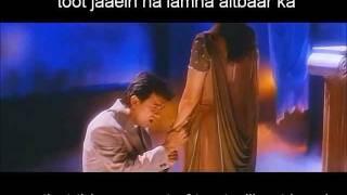 Chaaha Hai Tujhko *HD* (with lyrics and English translation)