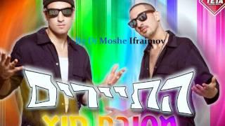 #x202b;התיירים מסיבת קיץ (by Moshe Ifraimov)#x202c;lrm;