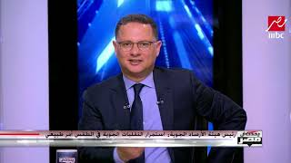 الأرصاد  تحذر من طقس غير مستقر واحتمالات سيول في وسط وجنوب سيناء