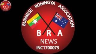 ARB ROHINGYA NEWS