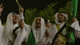الرياض عاصمة القرار والعزم   POTUS Trump in Saudi Arabia for #RiyadhSummit