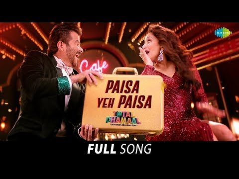 Xxx Mp4 Paisa Yeh Paisa Full Song पैसा ये पैसा Total Dhamaal Ajay Anil Madhuri Riteish Arshad Javed 3gp Sex