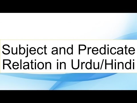 Subject and Predicate Relation in Sentence Urdu   Hindi Complete