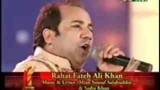Koi mere dil da hall na jane (Rahat fateh Ali khan).flv