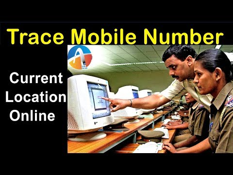 how to trace mobile number current location  || Mobile number tracking app