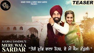 Mere Wala Sardar Song (Teaser)   Jugraj Sandhu   New Punjabi Songs 2018   Grand Studio