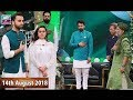 Salam Zindagi With Faysal Qureshi -  Independence Day Special - 14th August 2018
