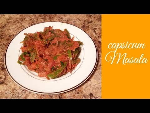 Easy Capsicum Masala sabji || Quick & Simple Dinner Recipe ||