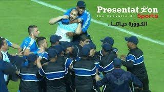 ملخص وأهداف مباراة الترجي التونسي 3 - 2 الفيصلي الاردني   نهائي البطولة العربية 2017