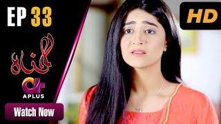 Gunnah - Episode 33   Aplus Dramas   Sara Elahi, Shamoon Abbasi, Asad Malik   Pakistani Drama