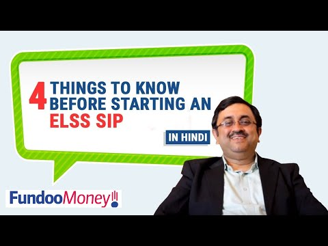 4 Things To Know Before Starting An ELSS, Hindi