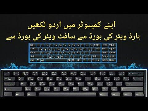 Computer Keyboard Images Free Download / Computer Keyboard Pics