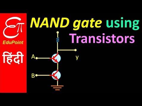 NAND gate using TRANSISTORS | video in HINDI