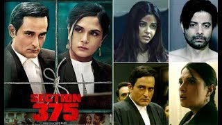 Public Review For Film Section 375