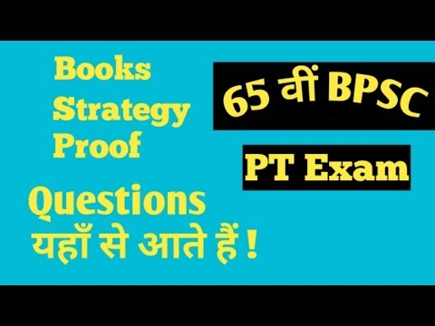 BPSC    65th bpsc    Books , Strategy , Proof    Questions
