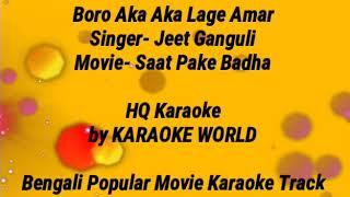 Baro eka eka lage amar by jeet ganguly on amazon music amazon. Com.