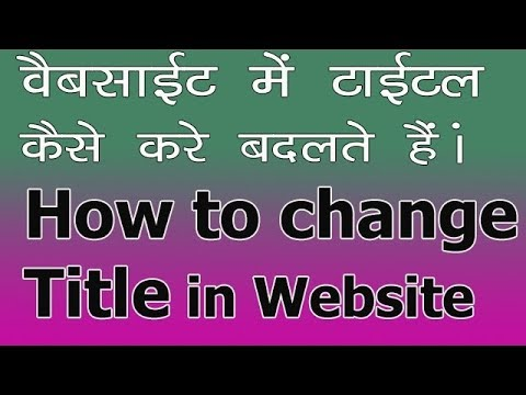 how to change website title set latest update notification code Part 4  site ka title kaise chenge