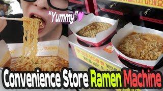 Korean convenience store Ramen cooking machine!! 한강 편의점 라면 기계!