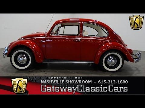 1965 Volkswagen Beetle# 252, Gateway Classic Cars-Nashville