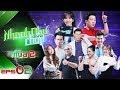 Download Nhanh Như Chớp Mùa 2 | Tập 02 Full HD: Trường Giang Sa Mạc Lời Vì Team FAP TV Vinh Râu-Huỳnh Phương MP3,3GP,MP4