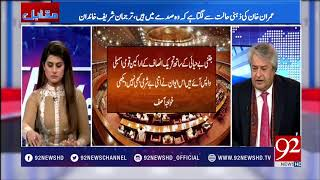 Muqabil - 18 January 2018 - 92NewsHDPlus