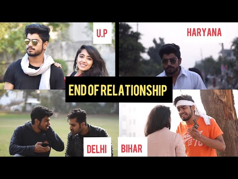 END OF RELATIONSHIP | BIHAR |UP|DELHI|HARYANA|  AWANISH SINGH