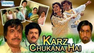 Karz Chukana Hai - Part 1 Of 16 - Govinda - Juhi Chawla - Superhit Bollywood Movies