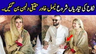 Naimal Khawar and Hamza Ali Abbasi Nikah Ceremony | Showbiz News