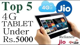 Top 5 4G Tablet Under price 5000